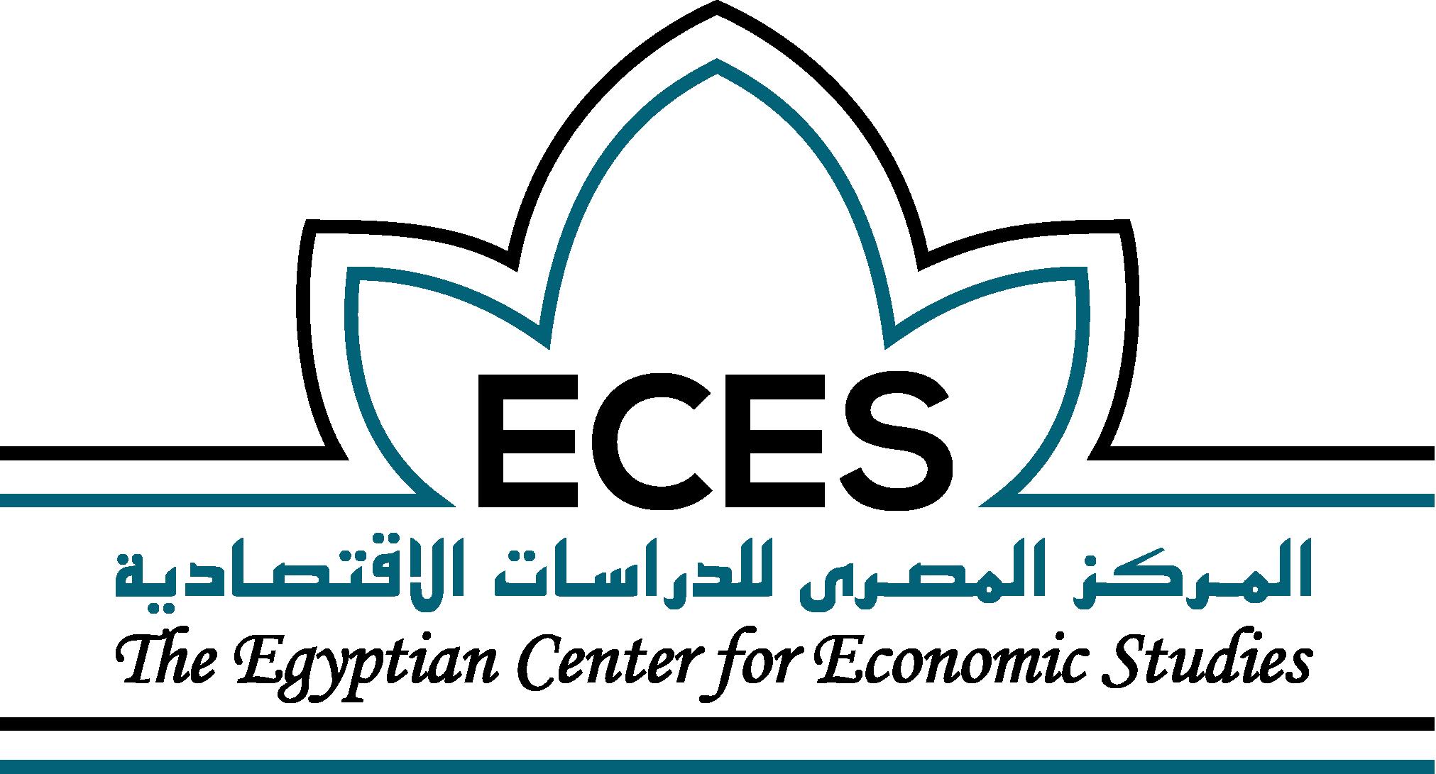 Egyptian Center for Economic Studies