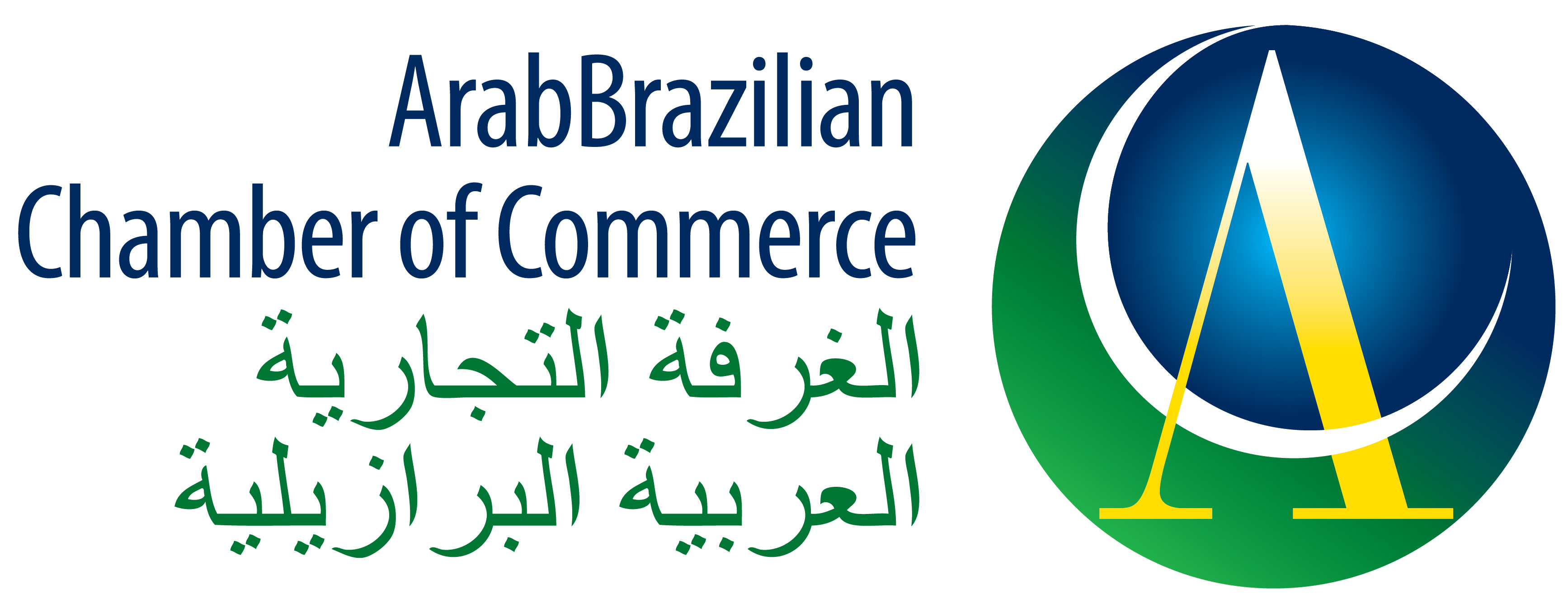 The Arab Brazilian Chamber of Commerce